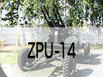 14.5-mm Anti-Aircraft Gun ZPU-4